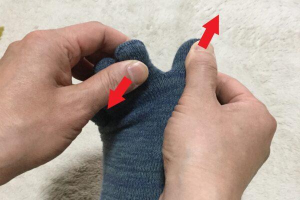 足の冷えのセルフケア